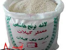 گونی برنج