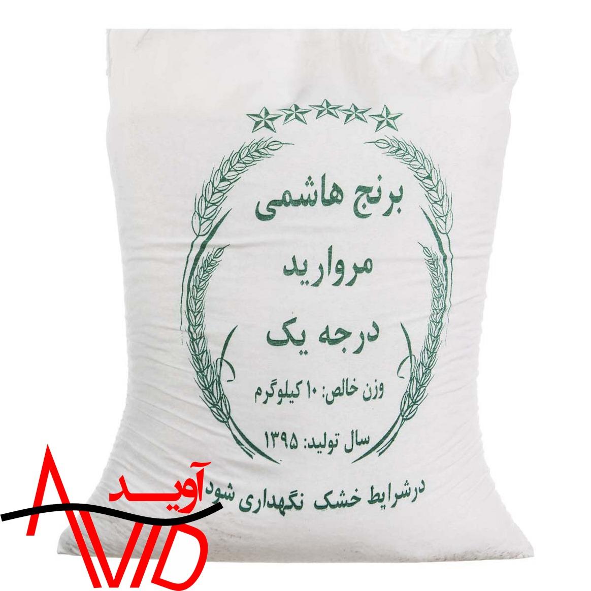 کیسه گونی پارچه ای