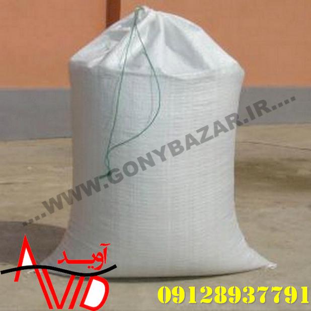 خرید و فروش گونی آرد