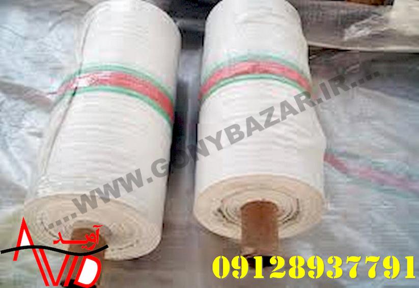 قیمت رول گونی پلاستیکی