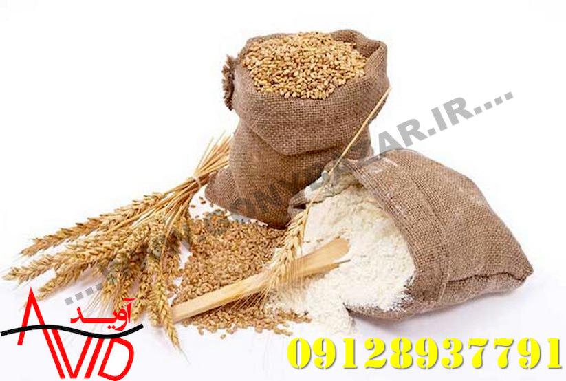 قیمت چاپ گونی برنج