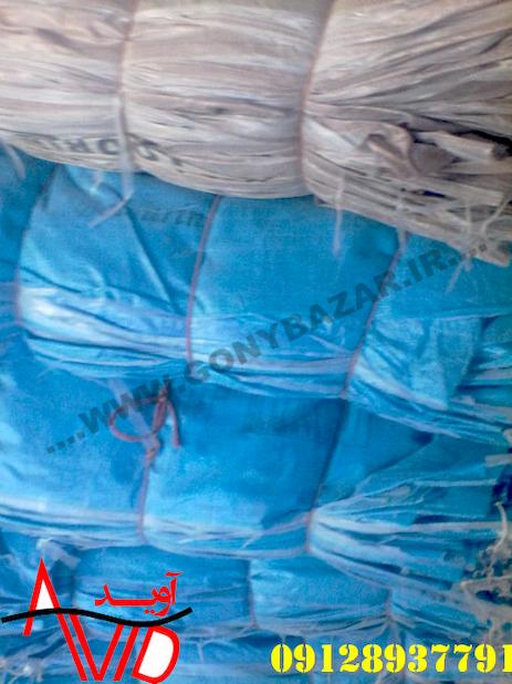 تولید گونی پلاستیکی