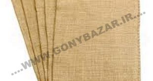 فروش گونی سنگری